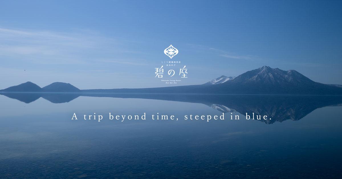 Lake Shikotsu Tsuruga Bessou Ao no Za Sapporo Japan